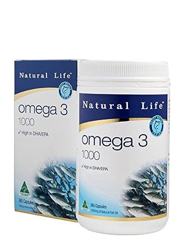 予算焦げ反抗オメガ3 1000mg 大容量365粒 国内正規品 EPA180mg+DHA120mg ナチュラルライフ
