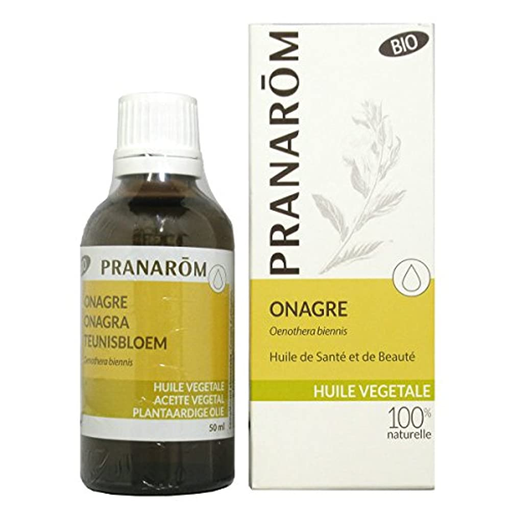 更新するトロリー受け入れたプラナロム イブニングプリムローズオイル 50ml (PRANAROM 植物油)