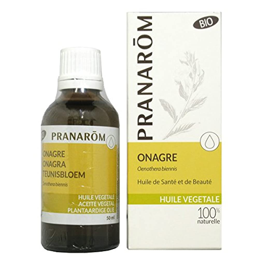 凝視と白鳥プラナロム イブニングプリムローズオイル 50ml (PRANAROM 植物油)