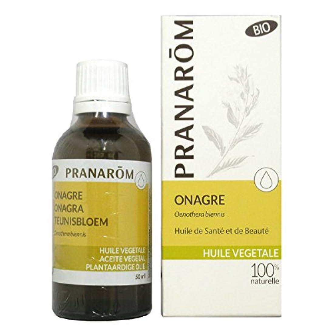 マナーキウイ力学プラナロム イブニングプリムローズオイル 50ml (PRANAROM 植物油)