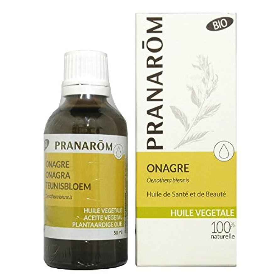 リラックスした地理権利を与えるプラナロム イブニングプリムローズオイル 50ml (PRANAROM 植物油)