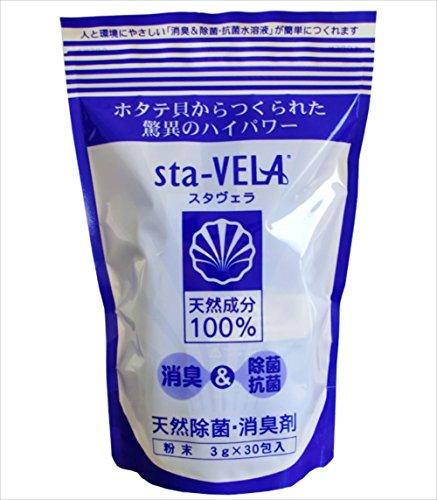sta-Vela 100%ホタテ貝殻原料 抗菌・消臭 粉末タイプ3g小袋×30入...