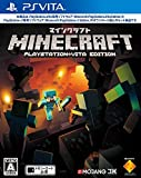 投げ売り堂 - Minecraft: PlayStation Vita Edition - PS Vita_00