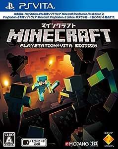 Minecraft: PlayStation Vita Edition - PS Vita