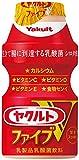 【冷蔵】ヤクルト ヤクルトファイブ 80MLx15本