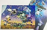 【 映画パンフレット チラシ付き 】 ひつじのショーン UFOフィーバー!