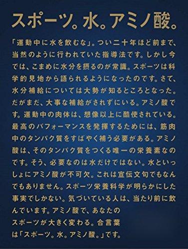 『アミノバイタル クエン酸チャージウォーター20本入箱』の1枚目の画像