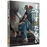 スペース☆ダンディ 4 [Blu-ray]