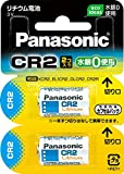 パナソニック リチウム電池 カメラ用 3V 2個入 CR-2W/2P