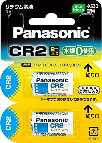 パナソニック カメラ用リチウム電池 3V 2個入り CR-2W/2P