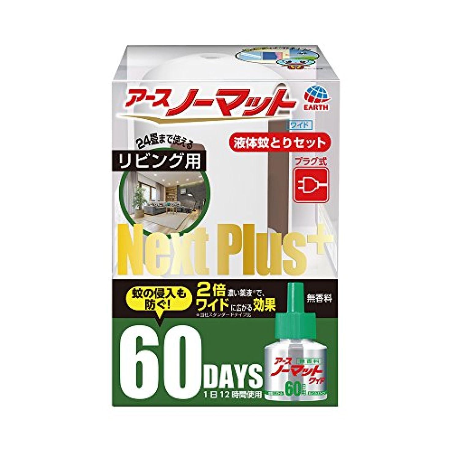 タッチ政治家の普遍的なアースノーマットNextPlus+ 60日用 蚊取り リビング用
