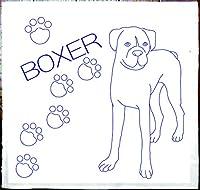 刺し子 犬 ボクサー