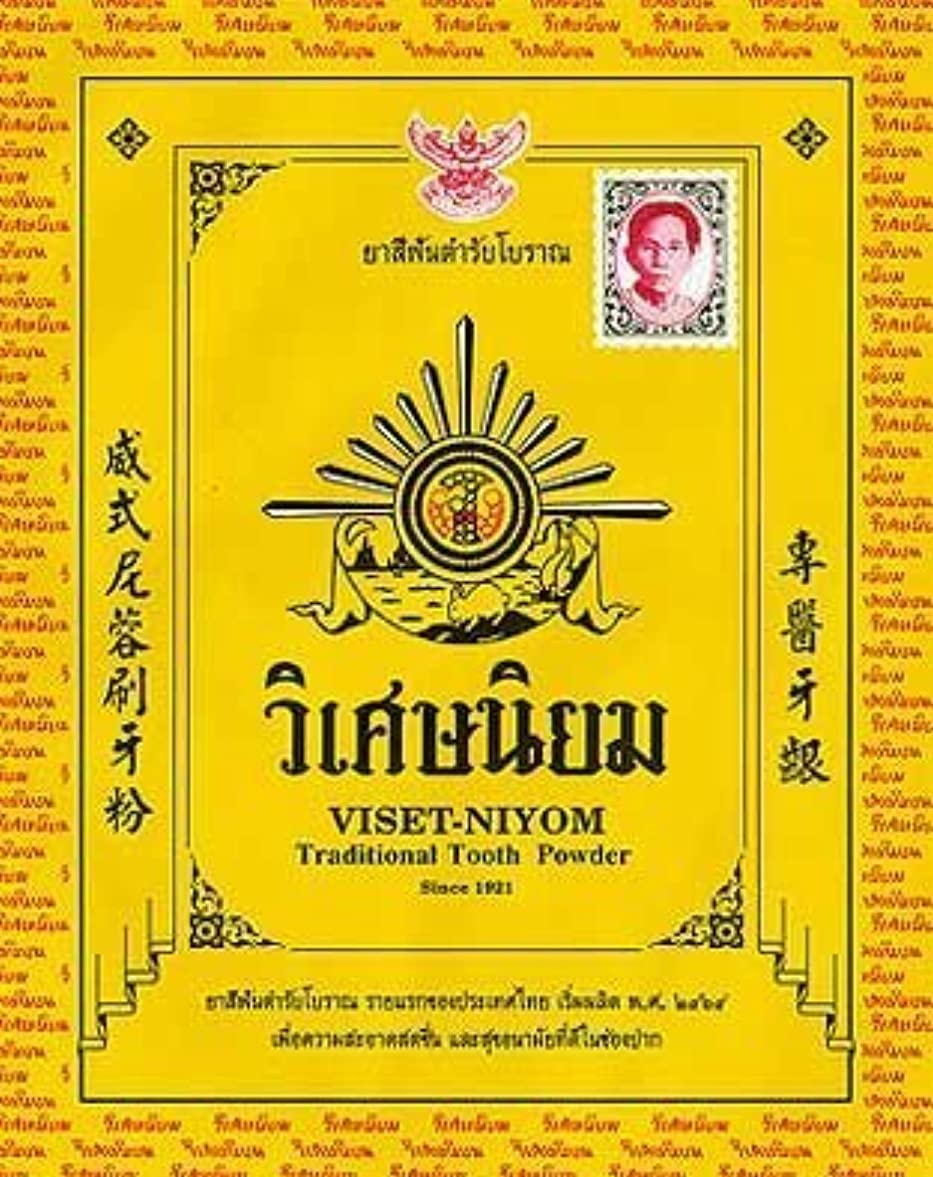 聡明抵抗するラテン3 Sachets X 40g. of Viset Niyom Herbal whitening Toothpaste Powder Thai Original Traditional Toothpaste 120 g....