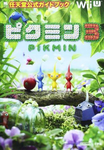 ピクミン3: 任天堂公式ガイドブック (ワンダーライフスペシ...