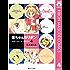 姫ちゃんのリボン 4 (りぼんマスコットコミックスDIGITAL)