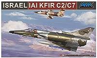 アバンギャルドモデル 1/48 イスラエル軍 IAI クフィル C2/C7 プラモデル AGM88001A