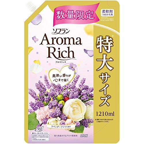 【大容量】ソフラン アロマリッチ 柔軟剤 ラベンダーの香り 詰替特大 1210ml
