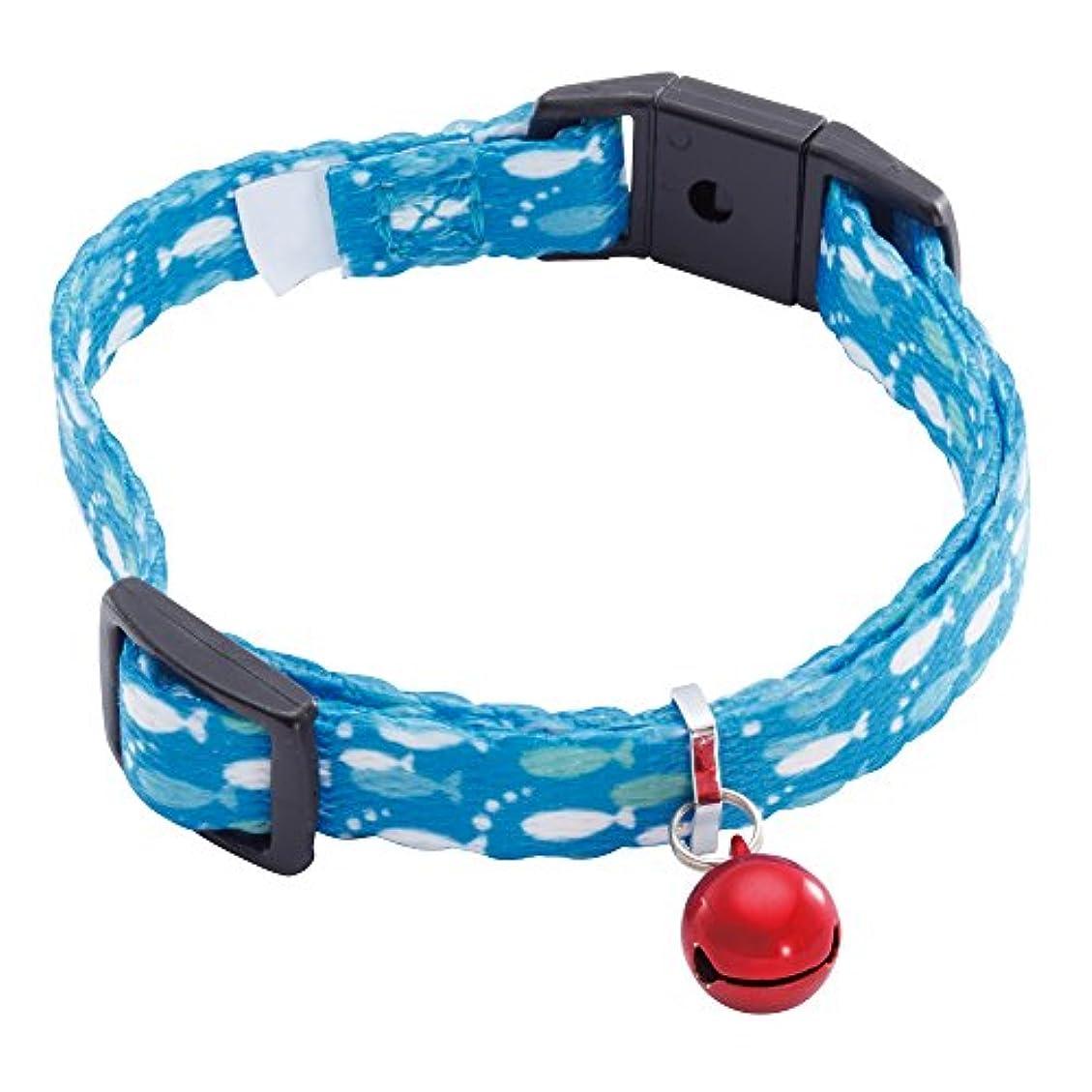主人再生水ペティオ (Petio) 首輪 エニーキャット カラー おさかなブルー