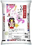 【精米】長崎県産特別栽培米つや姫 5kg 28年産