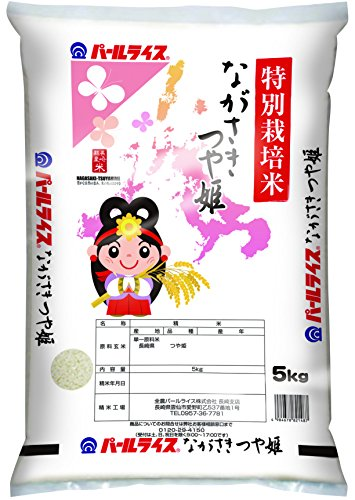 【精米】長崎県産 特別栽培米 つや姫 5kg 平成29年産