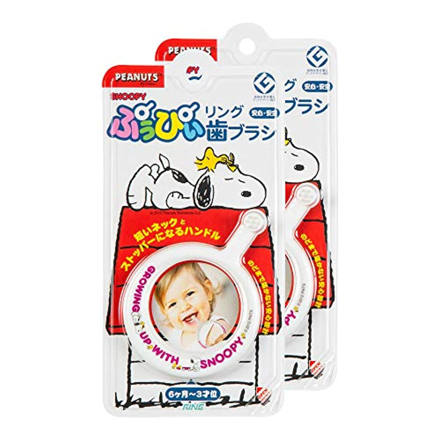 年次キャップ聴衆【Amazon.co.jp限定】 ファイン ベビー用歯ブラシ 2個組 ピンク 2組 4976858872099