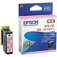 エプソン 純正 インクカートリッジ ライトマゼンタ 増量 KUI-LM-L 【まとめ買い×3セット】