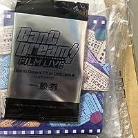 BanG Dream! Roselia ガールズバンドパーティ バンドリ 未開封 ムビチケ付き チケットホルダー ネックストラップ Bad0434