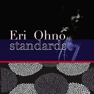 Eri Ohno standards[大野えり初のスタンダードだけのアルバム!5月3日発売!]