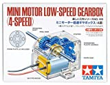 タミヤ 楽しい工作シリーズ No.189 ミニモーター低速ギヤボックス 4速 70189 画像