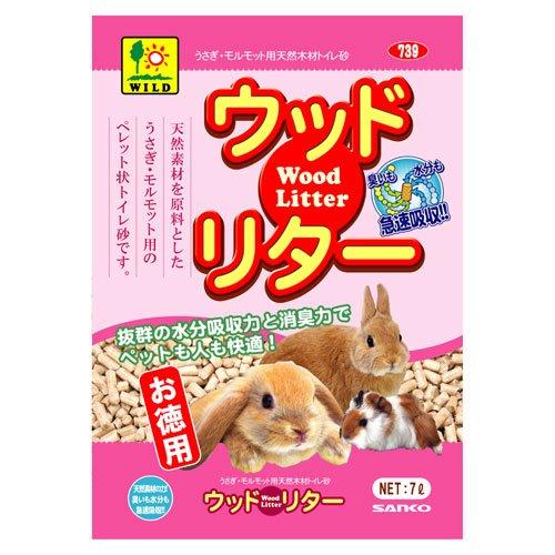 SANKO ウッドリター お徳用 7L
