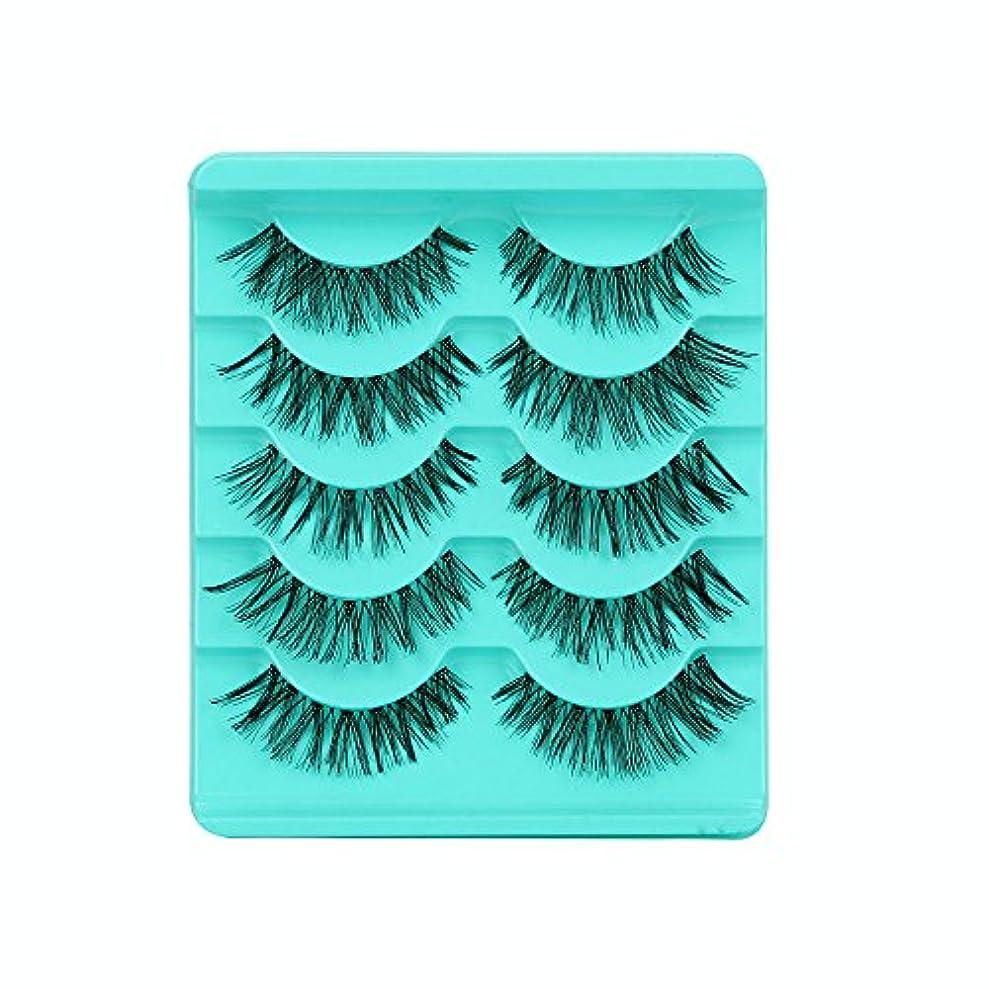 カプラーリンス信仰Feteso 5ペア つけまつげ 上まつげ Eyelashes アイラッシュ ビューティー まつげエクステ レディース 化粧ツール アイメイクアップ 人気 ナチュラル 飾り 柔らかい 装着簡単 綺麗 濃密 再利用可能