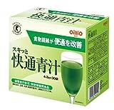 日清オイリオ スキッと快通青汁 4.3g 30袋入
