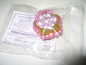 ミライクリスタル アラモードケーキ  HUGっとプリキュア ハグッとプリキュア