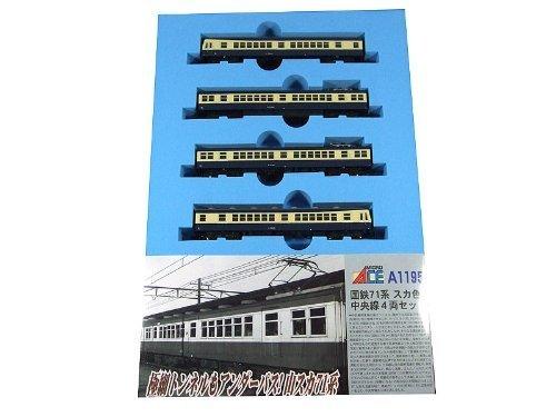 Nゲージ A1195 国鉄71系 スカ色・中央線 4両セット