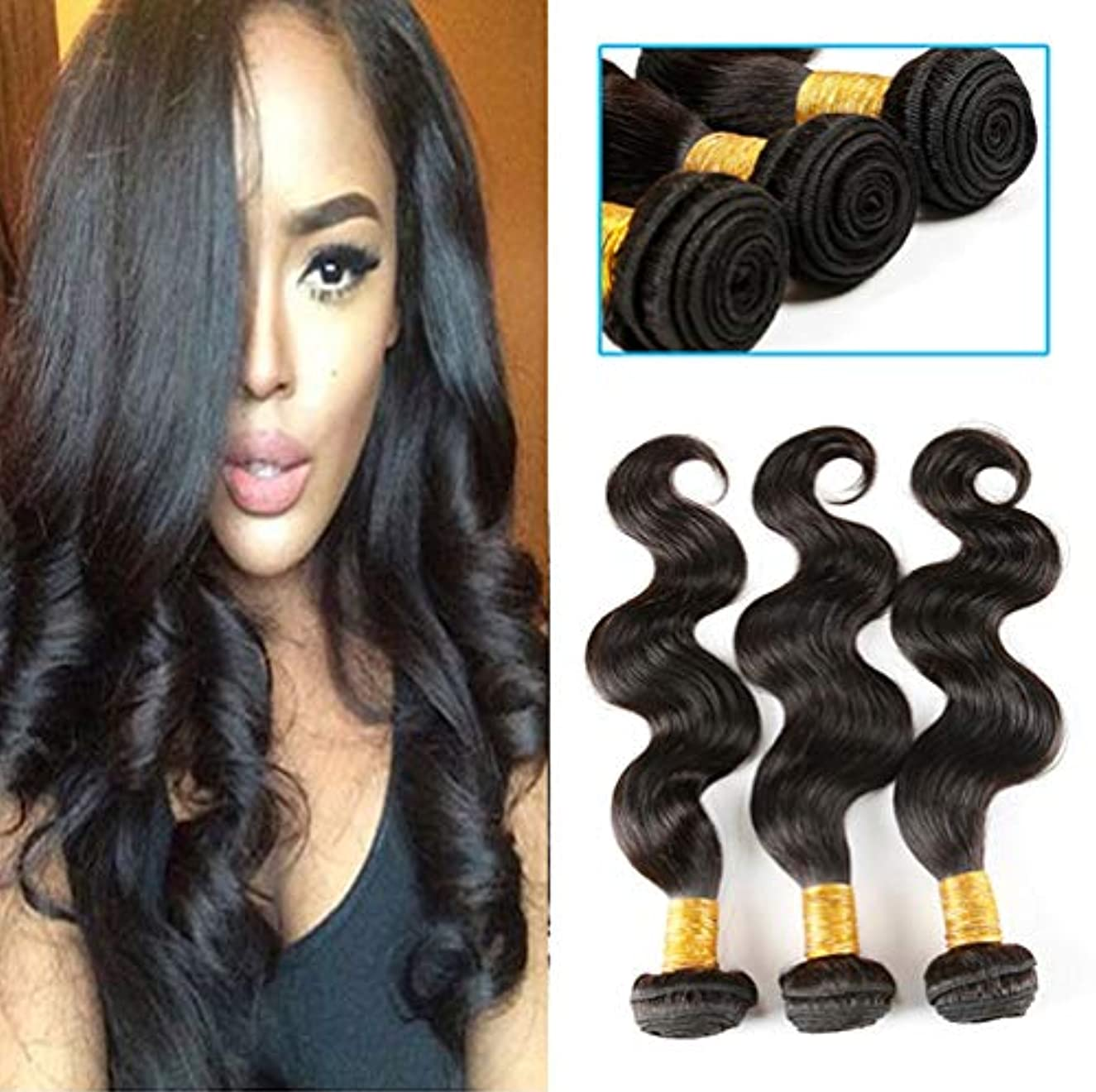 日焼け対話代わりにブラジルの髪の束を編む女性の髪の毛人間の髪の毛の人間の髪の束ブラジルの身体の波の束(3束)