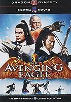 Avenging Eagle [DVD]