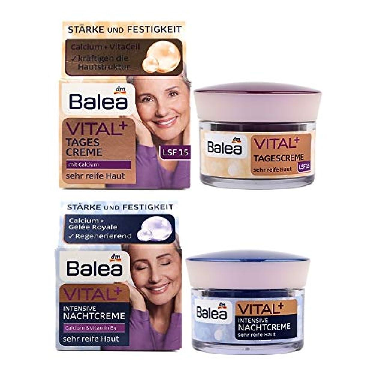 幹広々コテージアンチリンクルを70+する旧熟女年齢55+のためのBalea VITAL +デイクリーム+ナイトクリーム弾性ファーミングを強化