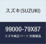 SUZUKI(スズキ) 純正部品 アルトiPod用USB変換ケーブル carrozzeria C129 99000-79X87