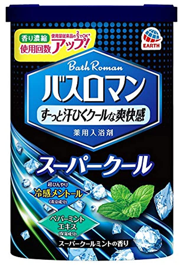 ラッチ忌み嫌う鼓舞する【医薬部外品】バスロマン 入浴剤 スーパークールタイプ [600g]