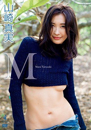 山崎真実 『 M 』 [DVD]