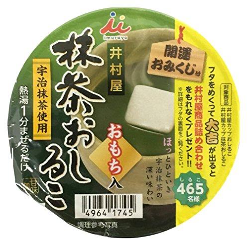 井村屋 カップ抹茶おしるこ 30g×20個