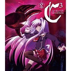 C3-シーキューブ- vol.2(通常版) [Blu-ray]