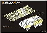 ボイジャーモデル 1/35 第二次世界大戦 アメリカ軍 M8/M20装甲車 サイドスカート・雑具箱セット (タミヤ35228/35234用) プラモデル用パーツ PEA335