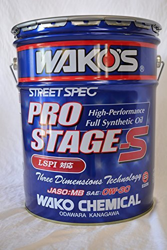 PRO-S プロステージS 0W-30 20L