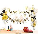 誕生日 飾り付け セット Happy Birthday バルーン ガーランド 風船 バースデー 飾り JATO ガーランド きらきら 風船 大号空気入れ付き (ゴールド)