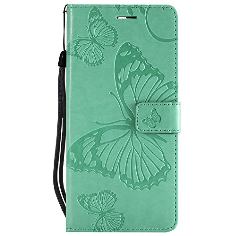 メイド富バケットCUSKING Huawei Mate 10 Lite ケース Huawei Mate 10 Lite カバー ファーウェイ 手帳ケース カードポケット スタンド機能 蝶柄 スマホケース かわいい レザー 手帳 - グリーン