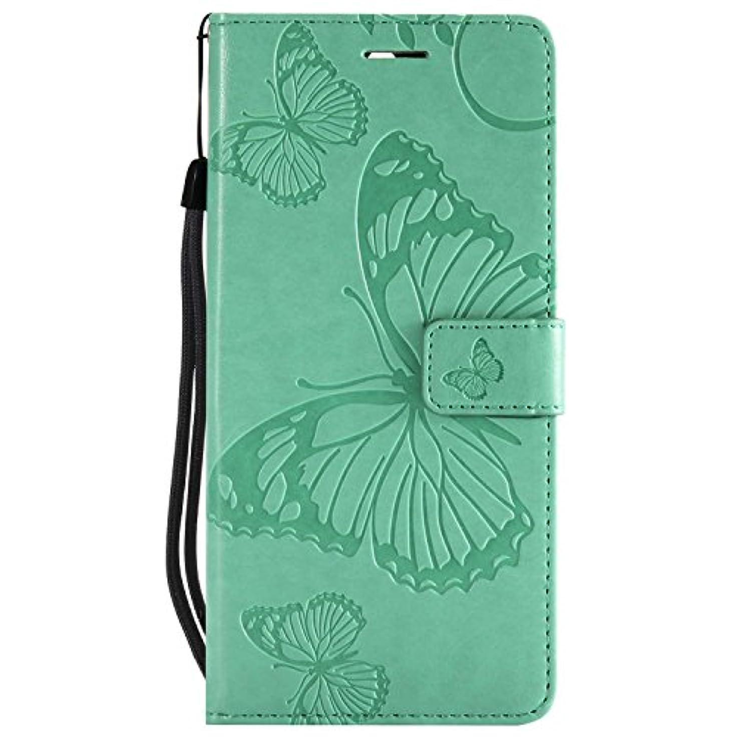 ぼかすパーティー幻滅するCUSKING Huawei Mate 10 Lite ケース Huawei Mate 10 Lite カバー ファーウェイ 手帳ケース カードポケット スタンド機能 蝶柄 スマホケース かわいい レザー 手帳 - グリーン
