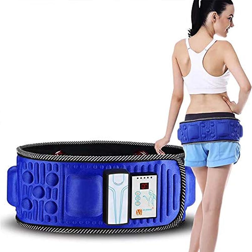 対静かなメイン電気振動ベルトSlim身マッサージ減量マグネットストラップ脂肪燃焼は、男性と女性のためのシェイクウエストトレーナーを失います