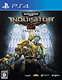 ウォーハンマー 40,000:Inquisitor - Martyr - PS4