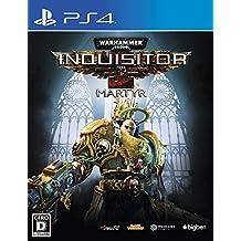 ウォーハンマー 40,000:Inquisitor - Martyr - PS4